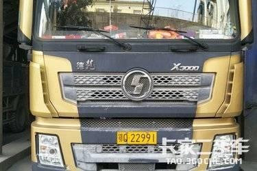 二手卡车牵引车 陕汽重卡 550 马力