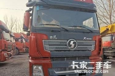 二手牵引车 陕汽德龙重卡x3000  500马力  国5