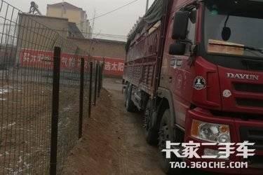 二手载货车 大运重卡 290马力图片