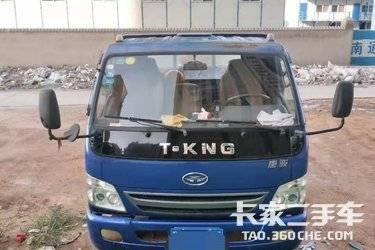 载货车  唐骏汽车 124马力