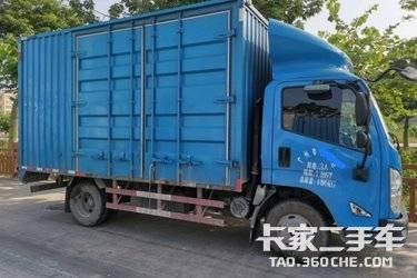 江鈴車廂賣2.3米內寬,內高2.25米