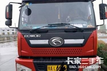 二手载货车 福田瑞沃 168马力图片