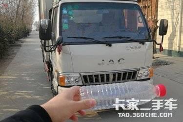 二手轻卡 江淮骏铃 116马力图片