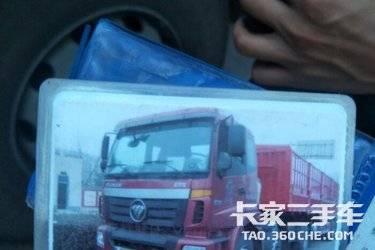 二手牵引车 福田欧曼 336马力图片