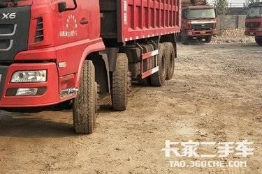 二手自卸车 陕汽商用车 270马力图片