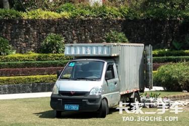 五菱荣光箱式货车1.2