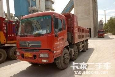 二手自卸车 东风新疆(原专底/创普) 280马力图片