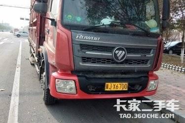 二手载货车 北京牌 170马力图片