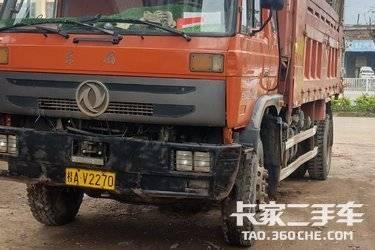二手自卸车 东风新疆(原专底/创普) 220马力图片