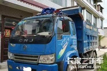 二手自卸车 南骏汽车 130马力图片
