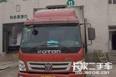 專用車 福田奧鈴 154馬力 冷藏車