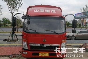 二手重汽豪沃(HOWO) HOWO T5G 载货车 170马力