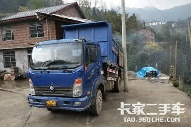 二手卡车自卸车  重汽王牌 105马力