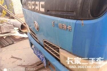 二手东风福瑞卡(全新) 福瑞卡F5 102马力图片