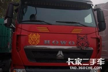 载货车  重汽豪沃(HOWO) 440马力