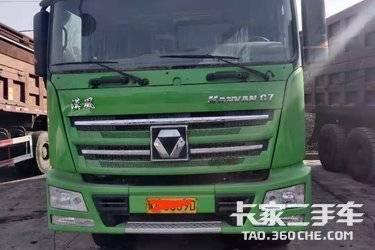 二手徐工重卡 漢風G7 350马力图片