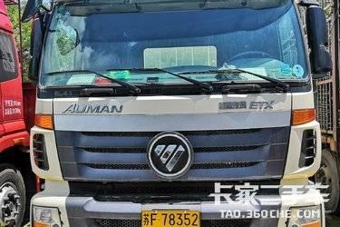 二手载货车 福田欧曼 220马力图片