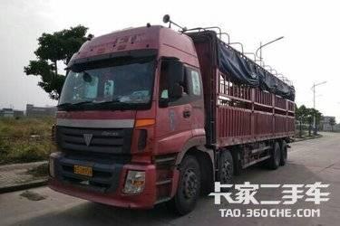 二手载货车 福田欧曼 270马力图片