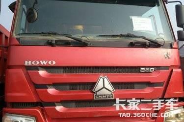二手自卸车 重汽豪沃(HOWO) 380马力图片