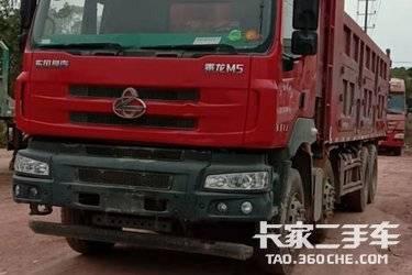 二手自卸车 东风柳汽 320马力图片