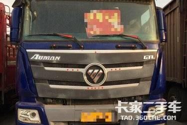 二手载货车 福田欧曼 310马力图片