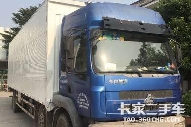 二手载货车 东风柳汽 280马力图片