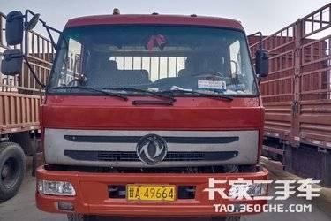 二手载货车 东风新疆 170马力图片
