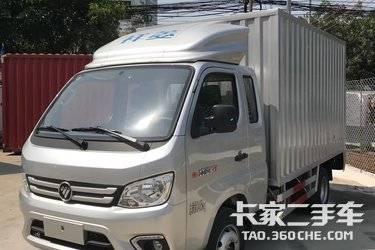 二手载货车 福田祥菱 116马力图片