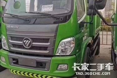 自卸车 福田瑞沃 140马力