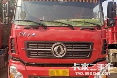 二手东风商用车 东风天龙 360马力图片