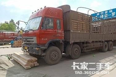 二手载货车 东风新疆(原专底/创普) 290马力图片