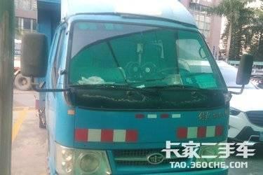二手载货车 一汽红塔 75马力图片