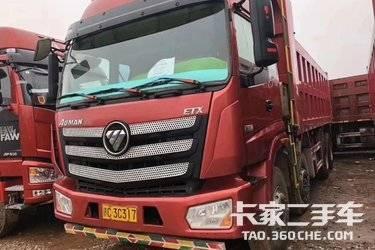 二手卡车自卸车 福田欧曼 336马力