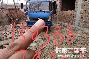 二手中国重汽 豪运 140马力图片