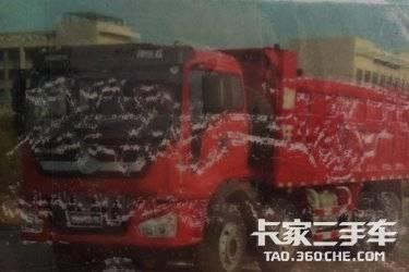 二手自卸车 福田瑞沃 260马力图片