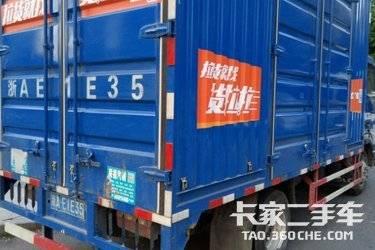 二手载货车 江淮帅铃 130马力图片