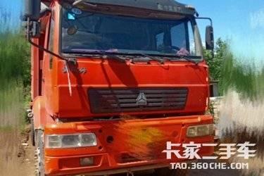 二手自卸车 中国重汽 220马力图片