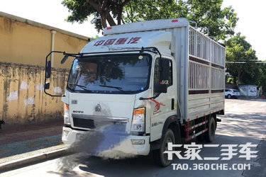 二手载货车 重汽HOWO轻卡 143马力图片