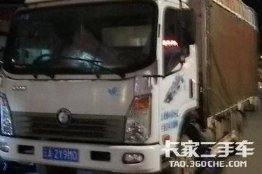 二手载货车 重汽王牌 140马力图片