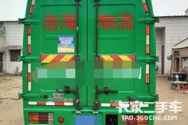 二手载货车 东风柳汽 110马力图片