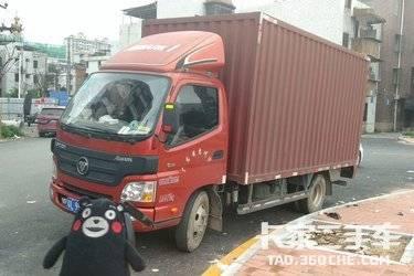 二手载货车 福田欧马可 118马力图片