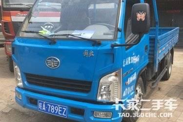 二手载货车 一汽红塔 90马力图片