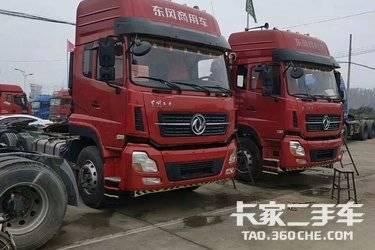二手牽引車 東風天龍啟航 420馬力