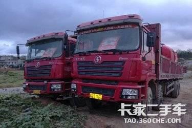 二手载货车 陕汽商用车 380马力图片