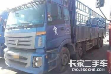 二手载货车 北京牌 270马力图片
