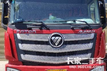 二手卡车载货车 福田欧曼 280马力