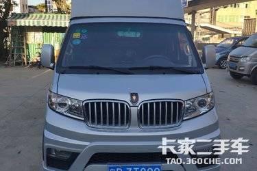 二手载货车 华晨鑫源金杯 110马力图片