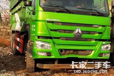 二手自卸车 中国重汽 380马力图片