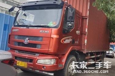 载货车 东风柳汽乘龙 170马力
