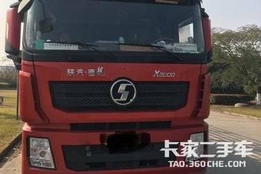 二手陕汽重卡 德龙X3000 载货车 310马力